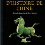 La Chine et le monde extérieur (XIIIe-XVIe) vus par un historien chinois en 1988