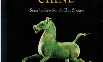 Image illustrant l'article Baishouyi de Clio Texte