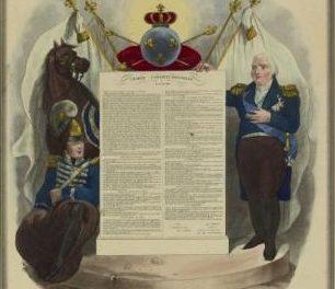 Image illustrant l'article charte 1814 de Clio Texte