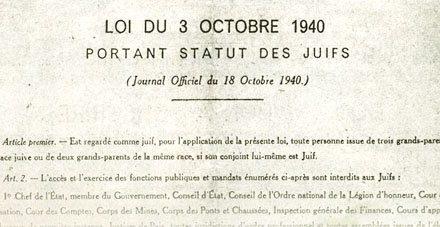 Image illustrant l'article  de Clio Texte