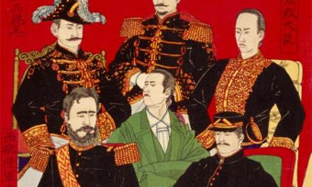 Téléchargements Dignitaires de Meiji